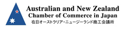 Australian and New Zealand Chamber of Commerce in Japan