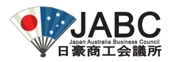Japan Australia Business Council of South Australia