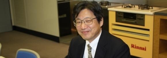 Masao Kosugi Rinnai