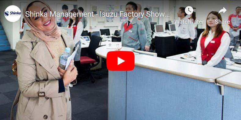 Isuzu Factory Showroom