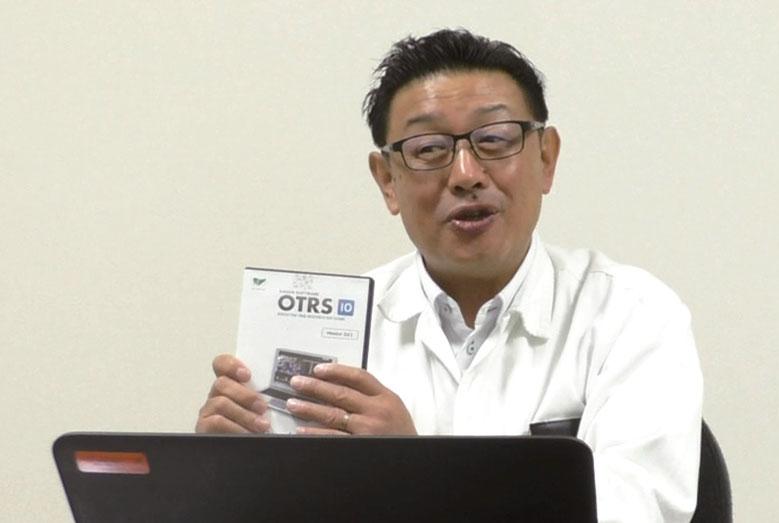 OTRS10 Client Interview - Yachiyo