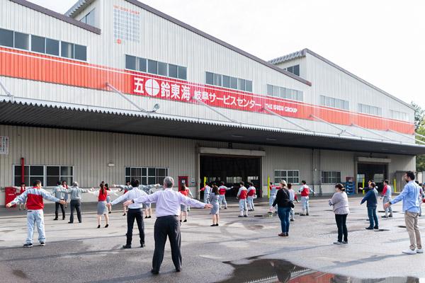Isuzu Tokai Factory