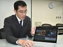 Kaizen Software OTRS10 Introduction with Mr Hajime Kurozu