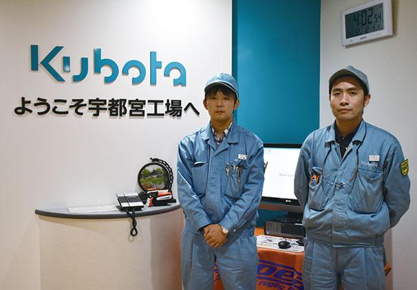 Software de Medición del Trabajo Comentarios de Chihiro Ito