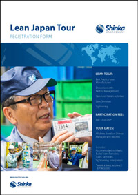Lean Japan Tour Registration Form