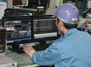 Kubota Work Measurement Software Tool