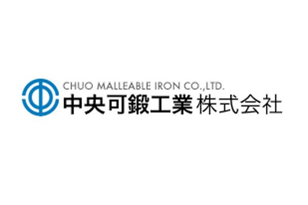 Chuo Malleable Iron Logo