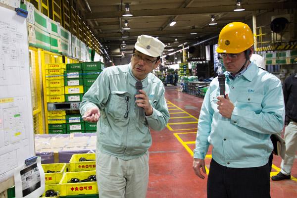 Chuo Malleable Iron Shop Floor Tour